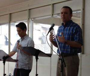 Photo- Preaching